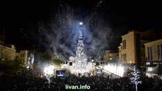 Рождественское дерево в Библосе 2017-2018