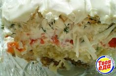 Слоеный морской салатик - Кулинарные рецепты