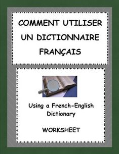 575 best french resources images on pinterest french resources this product consists of a two page activity sheet answer key to help middle fandeluxe Images