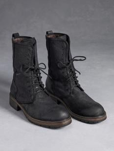 Gibbons Open Lace Boot