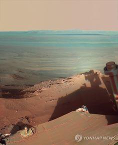 지구 떠나 화성 ... :: 네이버 뉴스