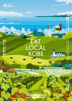 EAT LOCAL KOBE / 中川学
