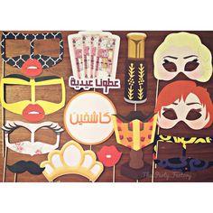 eid photobooth - Google Search