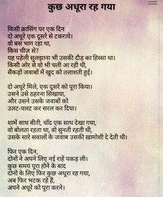 000 Hindi Kavita/Poem on Morning (सुबह) Hindi Poems