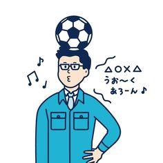 illustration portfolio / kei hiramatsu - 海外サッカーファンで英会話を勉強したい人 TOEICのウェブサイトのイラストを担当してます。... Toeic, Fallout Vault, Boys, Illustration, Fictional Characters, Young Boys, Illustrations, Senior Guys, Fantasy Characters