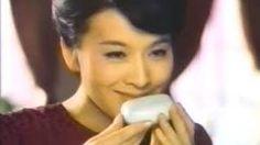 Komaki on the Screen World Famous, Asia, Japanese, Actresses, Stars, Film, Women, Female Actresses, Movie