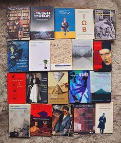 Κυριακή και #μένουμε_σπίτι. Περιμένουμε την πρόταση σας για βιβλία που έχετε διαβάσει και αγαπήσει! Baseball Cards, Athens, Cover, Books, Movie Posters, Libros, Book, Film Poster, Book Illustrations
