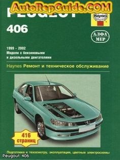download free peugeot 807 citroen c8 fiat ulysse lancia phedra rh pinterest com citroen c8 workshop manual download citroen c8 repair manual download