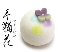 Japanese sweets. 生菓子 手鞠花