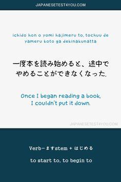 Learn JLPT N4 Grammar: 始める (hajimeru) - http://japanesetest4you.com/flashcard/learn-jlpt-n4-grammar-%e3%81%af%e3%81%98%e3%82%81%e3%82%8b-hajimeru/
