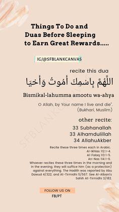 Pray Quotes, Quran Quotes Love, Quran Quotes Inspirational, Islamic Phrases, Islamic Dua, Islamic Quotes, Learn Quran, Learn Islam, Islamic Whatsapp Dp