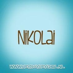 Nikolai (Voor meer inspiratie, en unieke geboortekaartjes kijk op www.heyboyheygirl.nl)