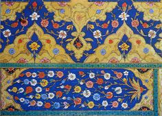 Tezhip.by Nakkaş Karamemi. 16. century (Decorative arts of the book made by ussing gold)
