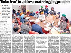 roko sem` to address waterlogging problem #shiromaniakalidal #youthakalidal #waterlogging #problem #punjab