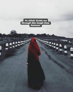 Image may contain: one or more people, people standing, outdoor and text Islamic Inspirational Quotes, Islamic Quotes, Shy Girls, Hijab Chic, Muslim Quotes, Tough Times, Girls Dpz, No Worries, Religion