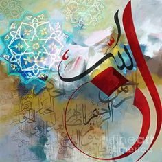 DesertRose///Islamic Calligraphy by Corporate Art Task Force