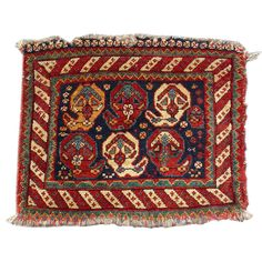 Persian Afshar Bagface Tribal Rug