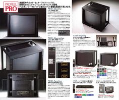 Television Set, Retro Ads, Sony, Advertising, Audio, Electronics, Digital, Design, Tecnologia