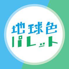 作字 a day : Photo