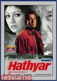 Hathyar: Face To Face With Reality Hindi Movie Online - Sanjay Dutt, Shilpa Shetty and Sharad S. Kapoor. Directed by Mahesh Manjrekar. Music by Mahesh Manjrekar. 2002 ENGLISH SUBTITLE