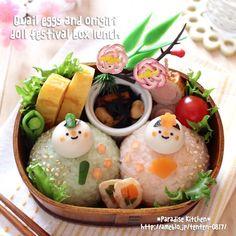【レシピ】簡単♪うずらとおにぎりのひな祭りキャラ弁当
