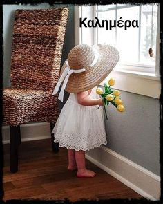 Cute Kids Pics, Cute Baby Girl Pictures, Cute Babies Photography, Children Photography, Beautiful Children, Beautiful Babies, Baby Tumblr, Cute Baby Wallpaper, Applis Photo