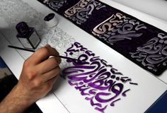 beautiful technique and skill Arabic Calligraphy Art, Calligraphy Handwriting, Beautiful Calligraphy, Arabic Art, Caligraphy, Lettering Styles, Hand Lettering, Chromotherapy, Beauty Art