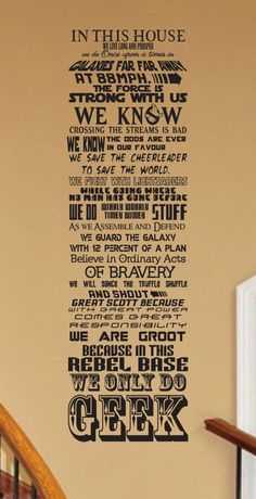 In this House We Do Geek CUSTOMIZABLE Vinyl wall Decal V8