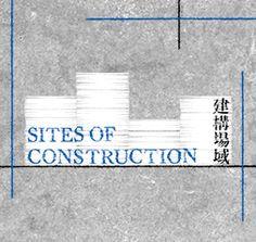 建構場域:展覽與亞洲當代藝術史編寫 | Asia Art Archive