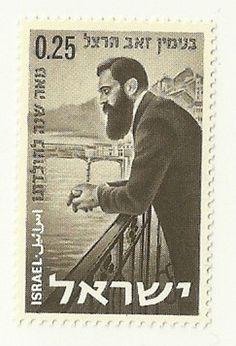 Resultado de imagem para SELO DE Theodor Herzl,