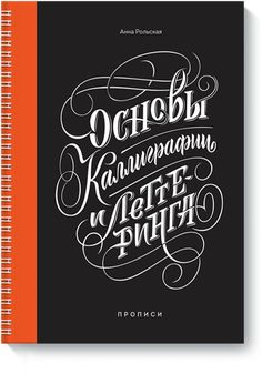 Лучшие книги о творчестве. Для тех, для кого творчество — это удовольствие и способ жить третьей жизнью, параллельной работе и семье