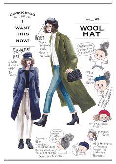 【連載】今、コレ、欲しい! vol.65《ウールハット》 Fashion Mode, Japan Fashion, Fashion Art, Fashion Beauty, Girl Fashion, Fashion Outfits, Womens Fashion, Fashion Design, Fashion Sketchbook
