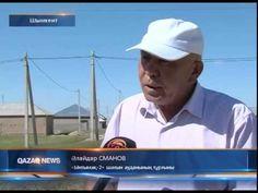 Tantv.kz - Шымкенттің Ынтымақ-2 тұрғындары әлі күнге қуат көзіне ұланбапты