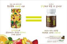 :: magazine advertising_V&VN