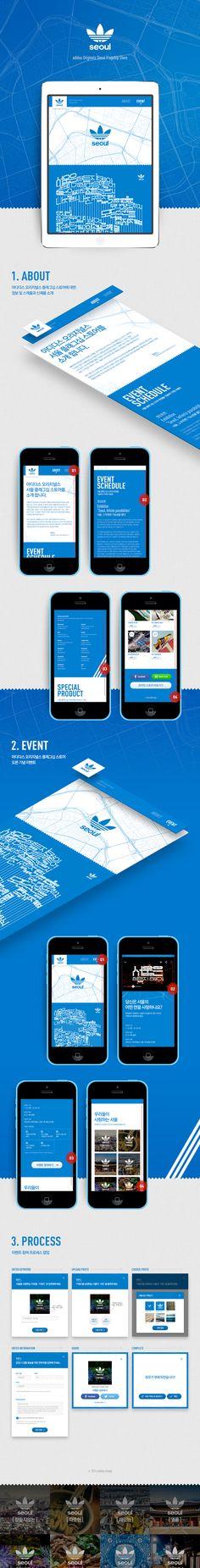 아디다스 서울 플래그십 UI Mo Design, Ui Ux Design, Website Layout, Website Ideas, Portfolio Layout, Portfolio Design, Industrial Design Sketch, Ui Web, Application Design