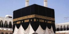 Life Of Prophet Muhammad PBUHGeneral Account Of Events(BUILDING OF THE KA'BAH)