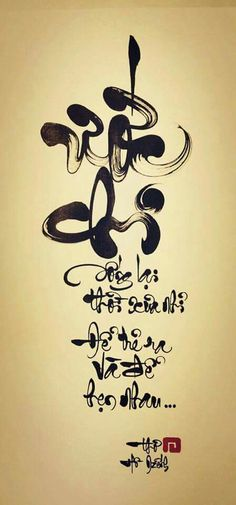 Vietnamese calligraphy Calligraphy Alphabet, Chinese Calligraphy, Calligraphy Fonts, Caligraphy, Vietnamese Writing, Writing Tattoos, Lettering Styles, Teachers' Day, Letter Art