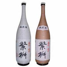 sake bottle - Bing Images