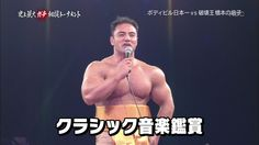 Yoshinori Yamamoto (山本義徳, Japanese Bodybuilder)