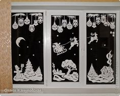 Here are 16 awesome ideas for diy Christmas decorations. Retro Christmas Decorations, Diy Christmas Garland, Christmas Paper Crafts, Paper Decorations, Holiday Decor, Window Art, Halloween, Seasonal Decor, Image