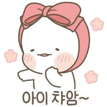 kakao emoticon shop Emoticon, Emoji, Illustration Girl, Hello Kitty, Rabbit, Poses, Draw, Stickers, Wallpaper