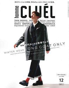 fashion for men Popeye Magazine, Magazine Man, Editorial Layout, Editorial Design, Logo Creator, Cute Fashion, Fashion Outfits, Fashion Men, Mens Fashion Magazine