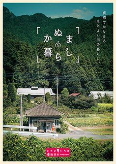 表紙の画像 Book Design, Web Design, Graphic Design, Web Portfolio, Tokyo Skytree, Travel Design, Advertising Design, Amazing Photography, Packaging Design