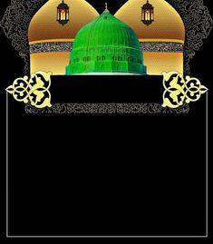 Facebook And Instagram Logo, Islamic Wallpaper, Jumma Mubarak, Islamic Art Calligraphy, Background Templates, Mosque, Picture Frames, Banner, Actresses