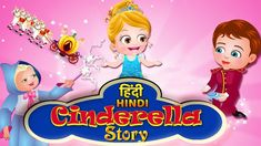 Watch the most delightful fairy tale and bedtime story for kids, Cinderella, now in Hindi