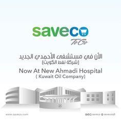#سيفكو الآن في مستشفى الاحمدي الجديد #Saveco Now At New Ahmadi Hospital