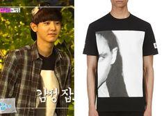 "Chanyeol 박찬열 on ""Roommate"" Episode 10.  Hood By Air Black & White Morph T-Shirt #Roommate 룸메이트 #Chanyeol"