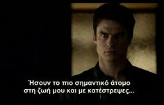 Fifty Shades of Grayson - TVD 1570 - Vampire Diaries Screencaps Vampire Pictures, Love Never Dies, Greek Quotes, Vampire Diaries The Originals, True Words, Fifty Shades, Movie Quotes, Entertaining, Ian Somerhalder