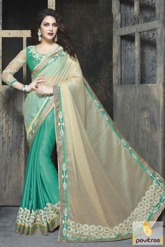 Look like dashing lady with this fashionable chikoo and medium sea green silk designer saree with online shopping. It is worth to purchase with latest offer. #partywearsaree, #netsaree, #onlinesareeshopping, #embroiderysaree, #discountoffer, #georgettesaree, #bollywoodsaree,   #actressstylesaree, #pavitraafashion, #utsavsaree http://www.pavitraa.in/store/party-wear-saree/ callus:917698234040