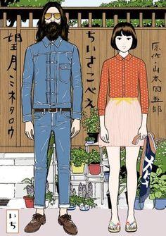 望月 ミネタロウ ちいさこべえ 1 (ビッグ コミックス〔スペシャル〕)